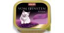 ANIMONDA Vom Feinsten Kitten  - delikatna jagnięcina  - 100 g - 83-453